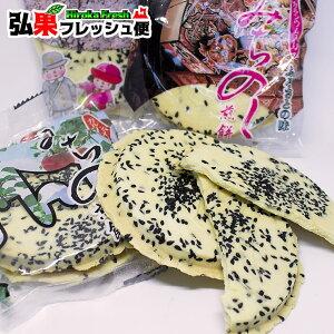 【送料無料】 オーケー製菓 みちのく煎餅(ごま) 30袋 南部せんべい 煎餅 ごま ゴマ 販売 まとめ買い
