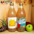 りんごジュース1000ml青森県産りんごストレート100%果汁弘果りんごジュースおいしい!まるごと搾り【1本単位での販売です】