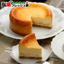 【送料無料】弘前ミ・キュイ 青森りんご 栄黄雅 黄色いりんごをたっぷ使用!濃厚なチーズケーキと、甘味控えめの栄黄…