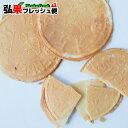 オーケー製菓『玉子せんべい』1袋 (2枚入り×6個入り) オーケーせんべい 煎餅 青森名産 土産