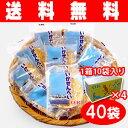 【送料無料】オーケー製菓の『いかせんべい』40袋(1枚入り×15)