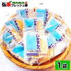 オーケー製菓の『いかせんべい』※こちらは1袋〜9袋までの注文となります。10袋以上お求めの場合は下の購入画面へどうぞ