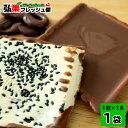 チョコレートせんべい 1袋(1枚入り×18) オーケー製菓 チョコせんべい チョコ煎餅 バレンタイン カード無料 義理チョ…