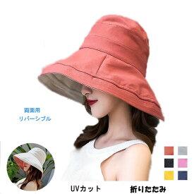 最新入荷!コットンリネンリバーシブルハット帽子 UVカット ぼうし 折り畳み可能 小顔効果も 日焼け防止 UV 紫外線 トレンド 春夏 UV対策 レジャー アウトドア イベント衣装【メール便送料無料】