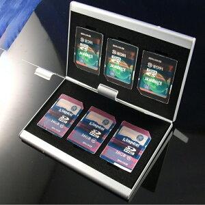 アルミメモリーカードケース SDカード用 両面収納タイプ アルミケース[メディア][便利][定形外郵便、送料無料、代引不可]