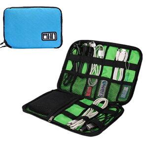 万能 モバイル収納ケース 《ブルー》 収納ポーチ 収納バッグ ケーブル 充電器 小物 整理 インナーバッグ バッグインバッグ【smtb-KD】[スマホ][定形外郵便、送料無料、代引不可]