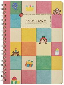 銀鳥産業 育児日記 ダイアリー ダイヤリー 赤ちゃん 子供 成長記録[子供][ゆうパケット発送、送料無料、代引不可]