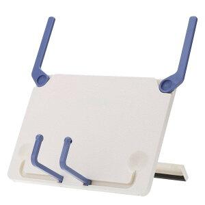 折りたたみ式 ブックスタンド 《ホワイト》 折り畳み式 ブックエンド 本立て タブレット 楽譜 読書用[ゆうパケット発送、送料無料、代引不可]