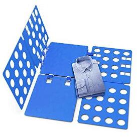 洋服 折りたたみボード クイックプレス 衣類 洗濯物 折り畳み[送料無料(一部地域を除く)]