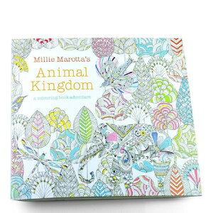 塗り絵 Animal Kingdom 大人のぬりえ 動物[定形外郵便、送料無料、代引不可]
