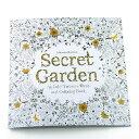 塗り絵 Secret Garden 大人のぬりえ 秘密の花園[定形外郵便、送料無料、代引不可]