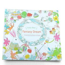 塗り絵 Fantasy Dream 大人のぬりえ ファンタジードリーム[定形外郵便、送料無料、代引不可]