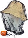 虫よけヘッドネット 収納袋付 《ブラック》 蚊除け 蚊よけ 顔網 フェイスガード[定形外郵便、送料無料、代引不可]