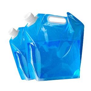 非常用 5L給水袋 2個セット ウォーターバッグ 貯水 水コンテナ 非常用 防災[定形外郵便、送料無料、代引不可]