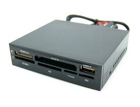 多機能 内蔵型カードリーダー 《ブラック》 3.5インチベイ対応 USB2.0 MS CFカード SD MMC XD T-Flash M2[定形外郵便、送料無料、代引不可]