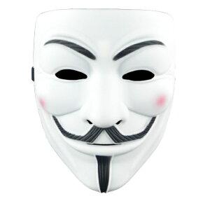 厚手マット(ver) V for Vendetta ガイフォークス アノニマス 仮面マスク 《ホワイト》 仮装 コスプレ[定形外郵便、送料無料、代引不可]