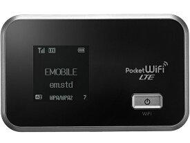 [中古品]SIMフリー Pocket WiFi モバイルルータ LTE GL06P 《シルバー》[ゆうパケット発送、送料無料、代引不可]