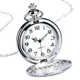 懐中時計 丸型薄型 アラビア数字 《シルバー》 ビンテージ アンティーク風 おしゃれ メンズ レディース[時計][ギフト][定形外郵便、送料無料、代引不可]