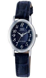シチズン キューアンドキュー/CITIZEN Q&Q 腕時計 スタンダード アナログ 3BAR ネイビー VZ89-305 レディース[バレンタイン][時計][ギフト][定形外郵便、送料無料、代引不可]
