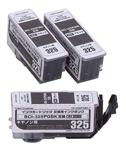 Color Creation キャノン BCI-325PGBK互換 インクカートリッジ ブラック 交換用タンク×2 CF-C325PGBK T2[プリンター][消耗品][ゆうパケット発送、送料無料、代引不可]