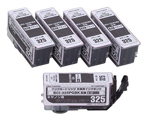 Color Creation キャノン BCI-325PGBK互換 インクカートリッジ ブラック 交換用タンク×4 CF-C325PGBK T4[プリンター][消耗品][ゆうパケット発送、送料無料、代引不可]