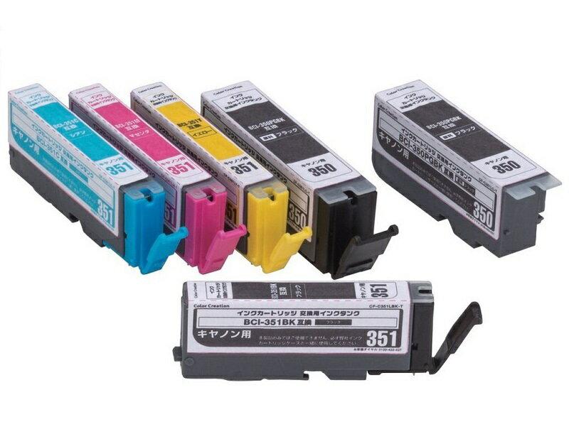 Color Creation キャノン BCI-350351互換 インクカートリッジ 5色パック 交換用350PGBKタンク CF-C351XL/5P T1 [プリンター][消耗品][ゆうパケット発送、送料無料、代引不可]