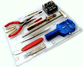 時計工具セット[腕時計用工具16点セット] AC-W-KG16[時計工具][ゆうパケット発送、送料無料、代引不可]