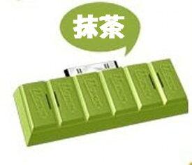 ベルソス iPod/iPhone用チョコレート型スピーカー 抹茶カラー BB5007【smtb-KD】 [スピーカー][定形外郵便、送料無料、代引不可]
