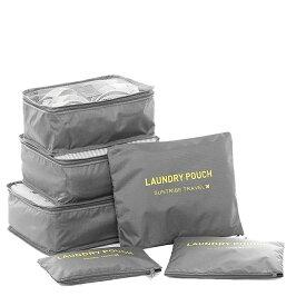 軽量 大容量 トラベルポーチ 6点セット 《グレー》 旅行用バッグ バッグインバッグ 衣類 収納ケース 小物入れ[旅行][送料無料(一部地域を除く)]