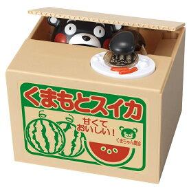 いたずらBANK くまモンの貯金箱[玩具][送料無料(一部地域を除く)]