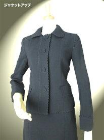 ウール100% ダブルジョーゼット ブラックフォーマル スカートスーツ 高品質 完全日本製 二重織 スカラップ刺繍 ショールカラージャケット スカートスーツ ロイヤルメード カラー 黒 入学式 卒業式 礼服 レディース 七五三 ママ スーツ