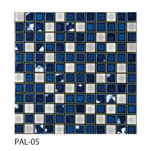 【美濃焼タイル】パルメザンアンティーク PAL-05 モダンテイルシリーズ/昭和レトロタイル