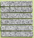 天然石 テッセラコバ 白御影石