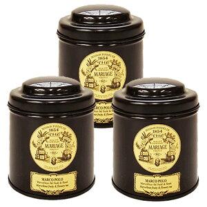 送料無料 マリアージュフレール マルコポーロ 100g 3缶セット(100g×3) 茶葉 リーフティ 紅茶 フランス