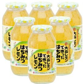 送料込み 大長レモンで作った はちみつレモン 980g 6本セット 蜂蜜 レモン加工品 広島産レモン 広島ゆたか農業協同組合