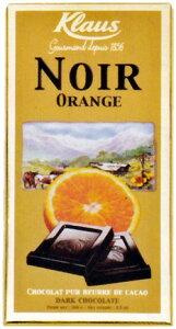 クラウス チョコレート オレンジ ダーク