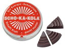 ショカコーラ カフェイン チョコレート ビター 100g 送料無料