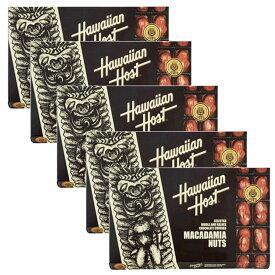 ハワイ お土産 ハワイアンホスト マカダミアナッツ チョコレート 226g(8oz 16粒)×5箱セット HawaiianHost ハワイアンホースト マカデミアナッツ 海外 輸入菓子