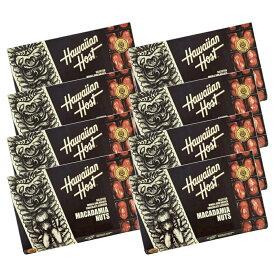 ハワイアンホスト マカダミアナッツ チョコレート 8oz 16粒 8箱セット 送料無料 クール便 HawaiianHost ハワイアンホースト ハワイお土産