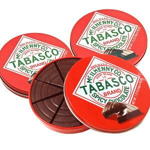 タバスコ チョコレート スパイシーダーク チョコレート 50g 3個セット 送料無料 アメリカ クール便