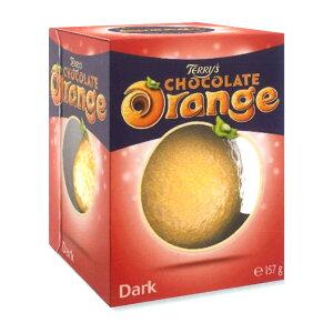 テリーズ オレンジ チョコレート ダーク 157g