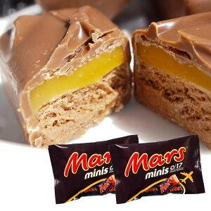 マースミニ大袋 333g 2袋 チョコレート オランダ 送料込み クール便 Mars Minis オランダチョコレート