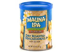ハワイ お土産 マウナロア マカダミアナッツ ドライロースト 4.5oz