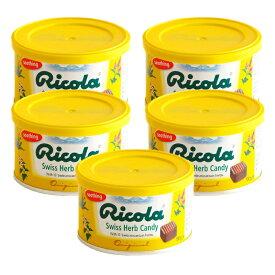 送料込み リコラ オリジナル ハーブ キャンディー 100g缶 5個セット ハーブキャンディー スイス のど飴