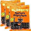 カッチェス カッチェン 200g リコリス味 3袋セット 送料無料 マズいと評判の輸入グミ