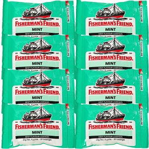フィッシャーマンズフレンド ストロング ミント 緑 8個入 送料無料 ミントタブレット イギリス 酔い止め 眠気覚まし