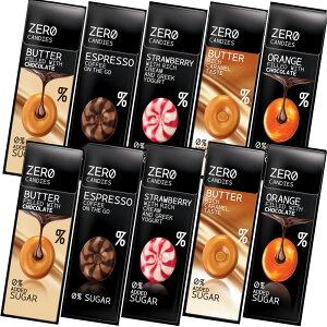 ZERO CANDIES バラエティー5品で10個セット ストロベリー ヨーグルト 32g エスプレッソコーヒー 32g バターキャラメル 32g バターキャラメルチョコ 36g オレンジチョコ 36g 各2個 ゼロキャンディー 砂