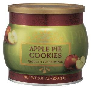 数量限定 訳あり品 へこみ有 お値引き品 コペンハーゲン アップルパイクッキー 250g
