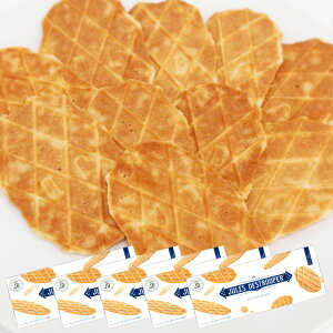ジュールス デストルーパー バタークリスプ 100g 5箱セット 送料込み ベルギー ワッフル フランダース ベルギー王室御用達品
