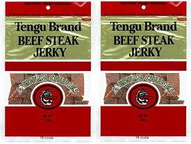 テング ビーフジャーキー ミディアムチャンク レギュラー 160g×2袋セット おつまみ 天狗 ポストお届け便